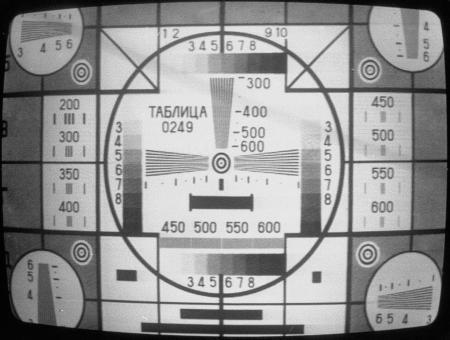 Tabliza 0249, ein optisches Testbild des russischen Fernsehens, dass noch in den 80er Jahren häufig verwendet wurde