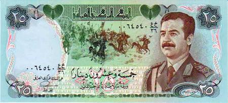 Eine 25-Dinar-Note des Irak mit Saddam Hussein